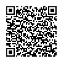 QR link for Insectivorous Plants