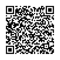 QR link for Hazardous Materials Emergency Planning Guide