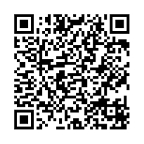 QR link for Financial Report of the United States Government