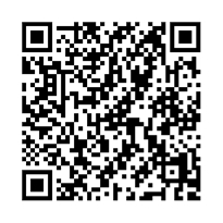 QR link for Toxicological Review of Methyl Ethyl Ketone