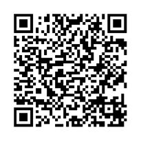 QR link for Physical Activity and the Health of Young People