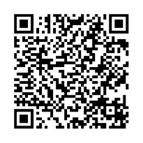 QR link for By-Laws, Officers and Members of the Middlesex South District Medical Society