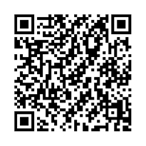 QR link for The Yoga Sutras of Patanjali