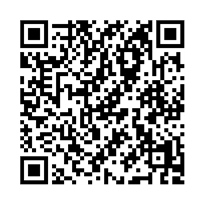 QR link for A General Introduction to Psychoanalysis