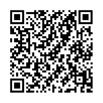 QR link for Gaelic Names of Plants, Scottish and Irish, With Notes