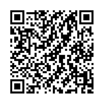 QR link for Engineering Geology