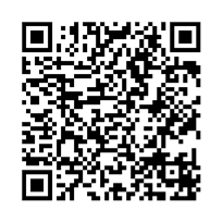 QR link for Doctrine of Formal Logic, Being a Translation of the First Section of the Subjunctive Logic