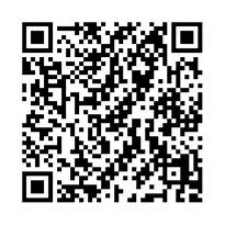 QR link for The Flora of the Metamorphic Region of Alabama