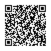 QR link for Gathered Gems from Spanish Authors [Tr. ] by M. Monteiro