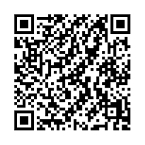 QR link for The Grievances between Authors and Publishers: Being the Report