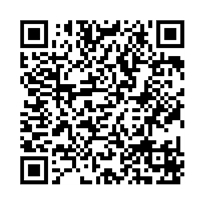 QR link for Fortifications