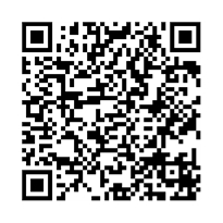 QR link for Group Psychology and the Analysis of the Ego