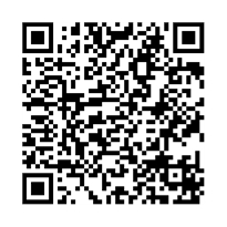 QR link for The Gospel According to Peter : A Study