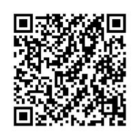 QR link for County and Township Government in the United States