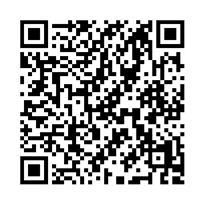 QR link for Arts and Crafts Essays