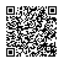 QR link for A Selection from Italian Prose Writers : With a Double Translation : On the Hamiltonian System