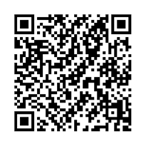 QR link for Are You Human