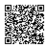 QR link for A Young Girl's Diary
