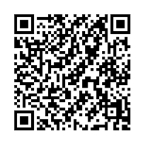 QR link for Annual Reports of the War Department