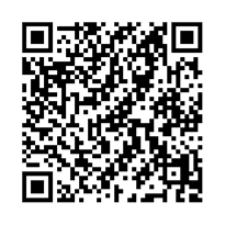 QR link for A Dissertation on the Calendar and Zodiac of Ancient Egypt