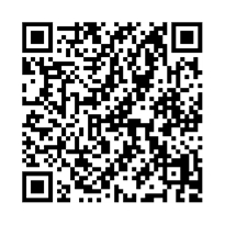QR link for Abhandlungen : Vol. 7