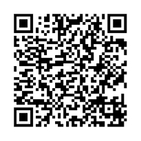 QR link for Volcanic Islands