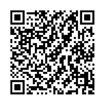 QR link for The Lair of the White Worm