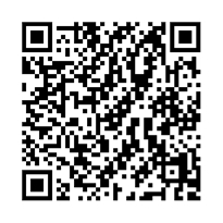 QR link for Predictions for the Year 1708