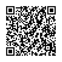QR link for David Copperfield