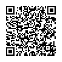 QR link for The Noble Koran (Quran) : The Koran : The Opening