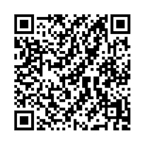 QR link for Valerius the Reanimated Roman