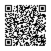QR link for Proserpine and Midas