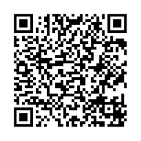 QR link for A Ride Across Palestine