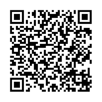 QR link for Second Annual National Conference on Science and the Law