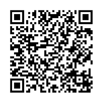 QR link for American Primacy and the Defense Spending Crisis
