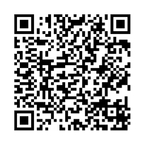QR link for People, Children's Poetry