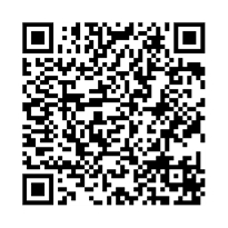 QR link for An Essay about Letters from the Preface to the Book of the Zohar