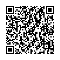 QR link for Now May We Please Defend Ourselves