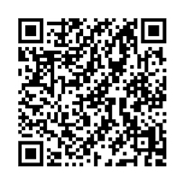 QR link for United Native American Council