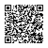 QR link for A Cowering Superpower