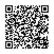 QR link for The Crocodile
