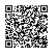 QR link for The Double a Petersburg Poem