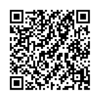 QR link for Watergy Taking Advantage of Untapped Energy and Water Efficiency Opportunities in Municipal Water Systems