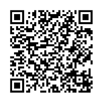 QR link for The Nist Visiting Committee on Advanced Technology
