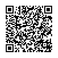 QR link for Terrorist Cbrn : Materials and Effects