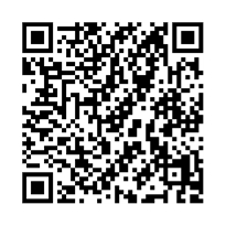QR link for Rhetoric