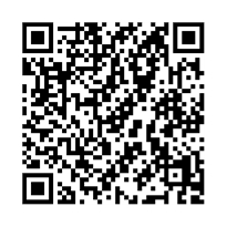 QR link for Desobediencia Civil