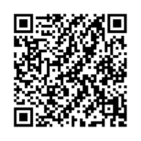 QR link for An Introduction to Biophysics
