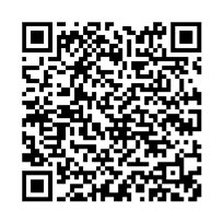 QR link for The Odes of Horace