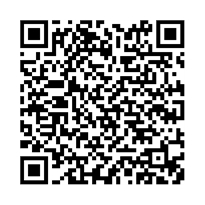 QR link for An Old Castle and Other Essays